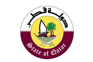 logo qatar 300x200px